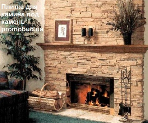 плитка для камина под камень фото