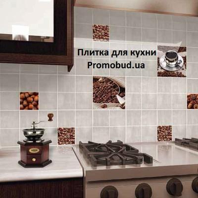плитка для кухни фото 1