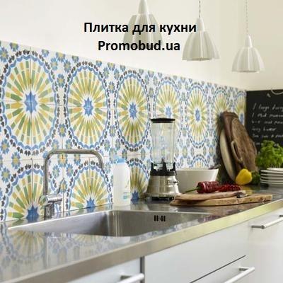 плитка для кухни на рабочую стенку фото