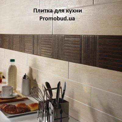 плитка на кухню для фартука фото