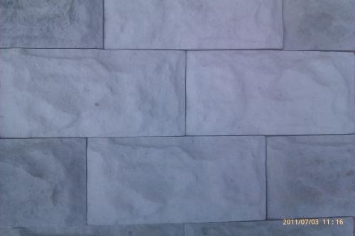 Плитка фасадная бетонная. Толщина - 25мм. (Вибролитьё. Пропарка. )