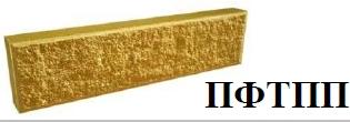 Плитка фасадная под мраморный кирпич с ПФТПП прессованной фаской Фагот