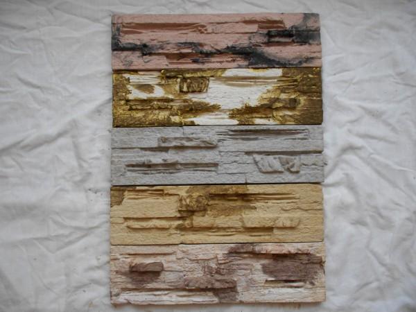 плитка гипсовая цвет под заказ