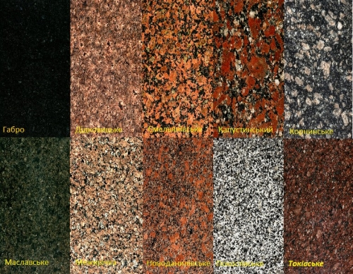 Плитка гранітна полірована, термооброблена 300х300, 400х400, 300х600 мм. Товщина 20, 30, 40 мм.