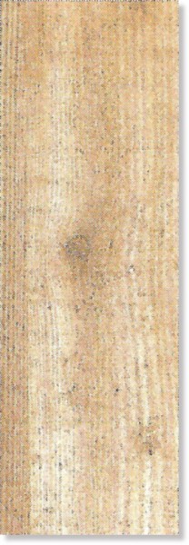 плитка Irta Serbal 15х45