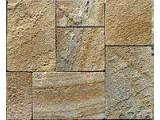 Плитка из песчаника кратная 5 цвет: желтый, серый, коричневый.