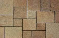 Плитка из песчаника, цвет: желтый, серый, коричневый.