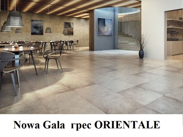 плитка керамогранит Нова Гала, грес Nowa Gala ORIENTALE , OR rektyfikowana 30 х 60 от 170 грн