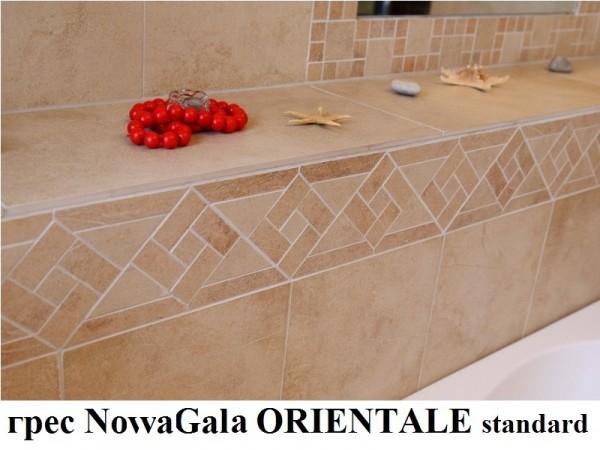 плитка керамогранит Нова Гала, грес Nowa Gala ORIENTALE , OR standard 45 х 45 от 140 грн