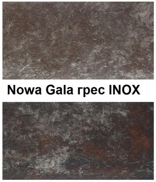 плитка керамогранит Нова Гала Инокс, Nowa Gala грес INOX от 200 грн