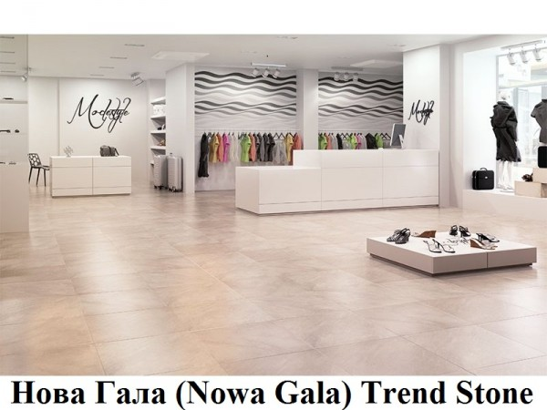 Плитка керамогранит Нова Гала, Nowa Gala грес Trend Stone 30x60 Класс истираемости: 5, от 180 грн