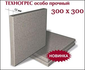 плитка керамогранит ПИАСТРЕЛЛА Особо прочный грес 12 мм