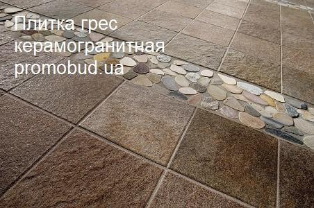 плитка грес керамогранитная фото