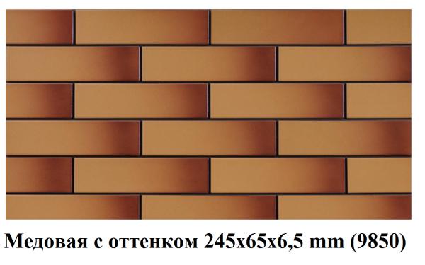 плитка клинкер Медoвая c оттенком 245x65x6,5