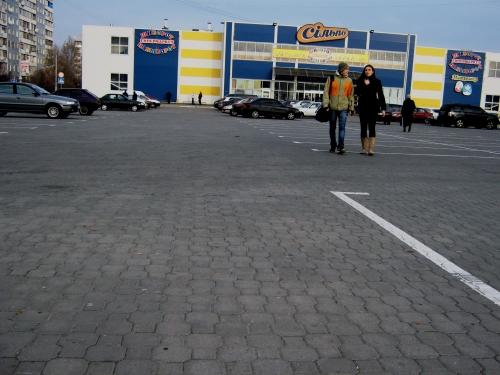 Плитка Маргарита (219х133х65 мм). Допустимо для дорожного покрытия. Цена за серую. Цветная - доплата за цвет 12-55грн