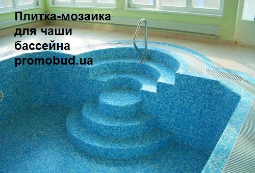 плитка-мозаика для чаши бассейна фото