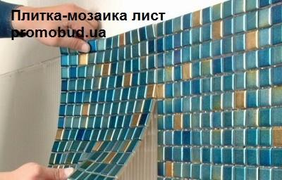 плитка-мозаика лист фото