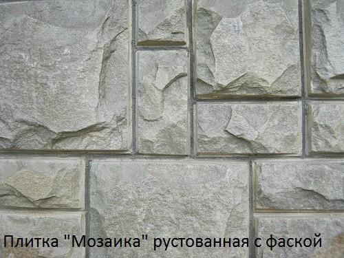Плитка Мозаика рустованная с фаской