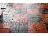 Плитка тротуарная Сегмент 400*400 мм