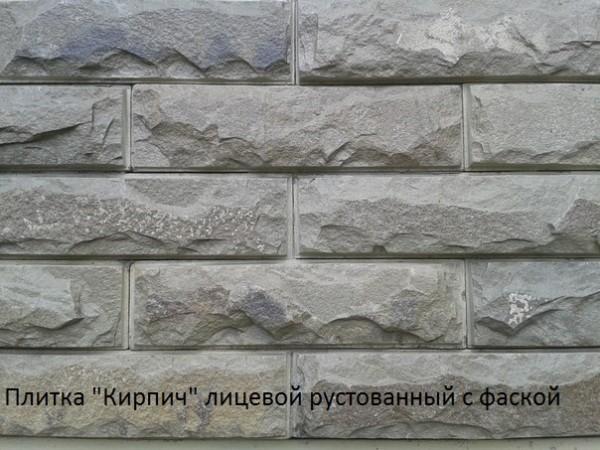 """Плитка""""Кирпич&q uot;лицевой рустованный с фаской"""