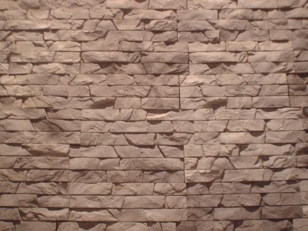 Плитка резаный песчаник гипс