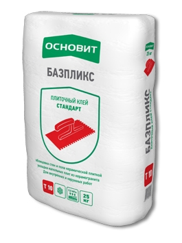 Плиточный клей Стандарт ОСНОВИТ БАЗПЛИКС Т-10 Для наружных работ.