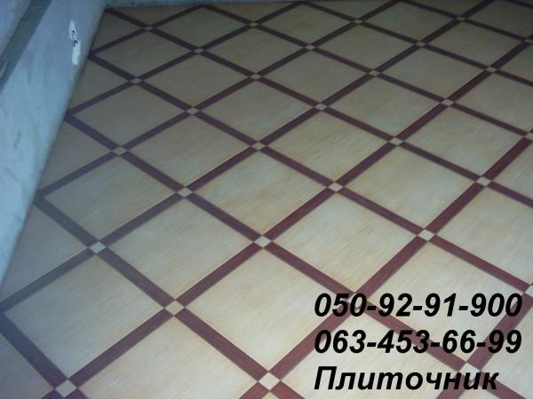 Плиточник 063-453-66-99