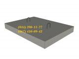 Фото  1 Плоские плиты перекрытия ПТ 300.150.14-12, большой выбор ЖБИ. Доставка в любую точку Украины. 1941269