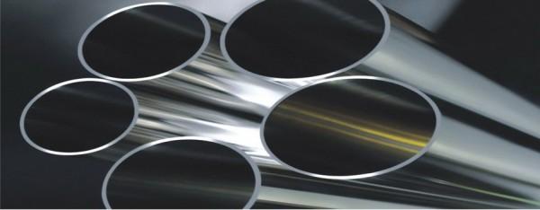 Плоскоовальная стальная труба 29*15*0,8 мм
