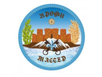 ООО ПРОФИ-МАСТЕР