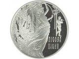Фото  1 По произведению Леси Украинки Лесная песня серебро монета 20 грн 2011 1973764