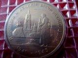 Фото  1 Победа в ВОВ 1941-1945 годов 1879353