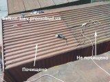 Фото  1 Очищення металевого гаража перед фарбуванням 2247144
