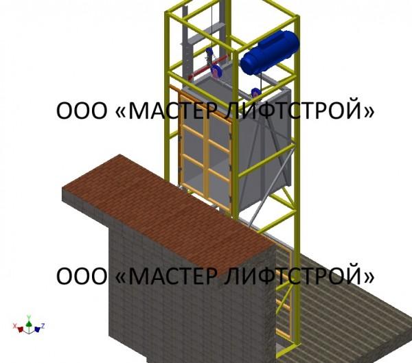 Изготовление грузового шахтного подъёмника под заказ грузоподъёмностью 1 тонна.