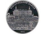 Фото  1 Подгорецкий замок монета 5 грн 2015 1879383
