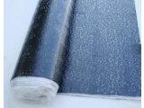 Фото  1 Підкладковий килим ПЕ-1,5 1757548