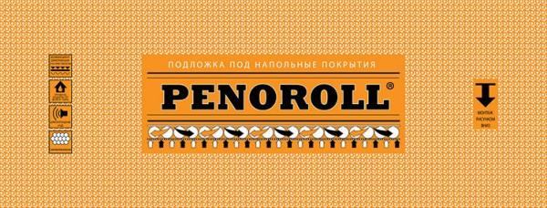 Подложка penoroll под напольные покрытия