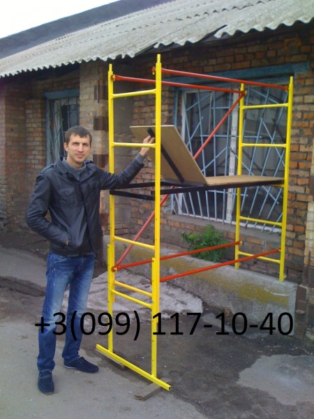 Подмасти строительные, вышки строительные, вышки, строительные вышки, подмости Для лестничных маршей.