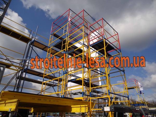 Подмости мобильные СПАРТА строительные с различными площадками (вышки-туры, лестничные башни)