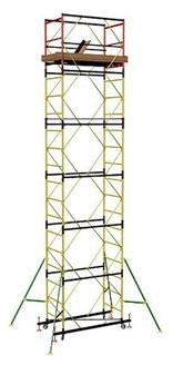 Подмости передвижные Атлант 1,6 (1,7)х0,8