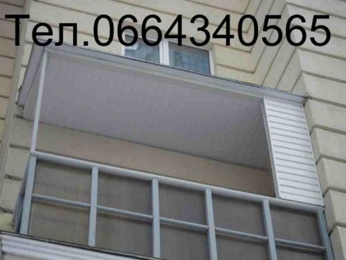 Подшивка балконного козырька (крыши). Только работа.