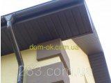 Фото  8 Подшивка кровли из металлического сайдинга цвет- черный RAL 9005 МАТ 0,43 Украина 2300989