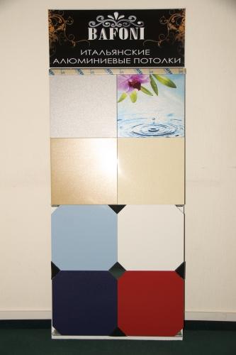 Подвесные аллюминиевые кассетные потолки.