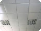 Подвесные потолки Армстронг купить в Харькове. Расчет, доставка, монтаж. Цена: 85грн 1 м.кв. в сборе. Доставка