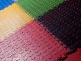 Полы Напольные покрытия с резины и ПВХ