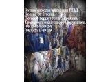 Фото  1 Покупаем отходы полигонной пластмассы (лом)-стретч, ТУ-пленку, УПМ, ПНД, ПВД, ПП, отходы флакона и канистры ПЭ 2233047