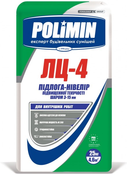Пол самовыравнивающийся (нивелир) ЛЦ-4 Полимин (25кг)