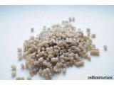 Фото  1 Поліетилен для полімерп чаной черепиці (ЛЛДПЕ) 2233061