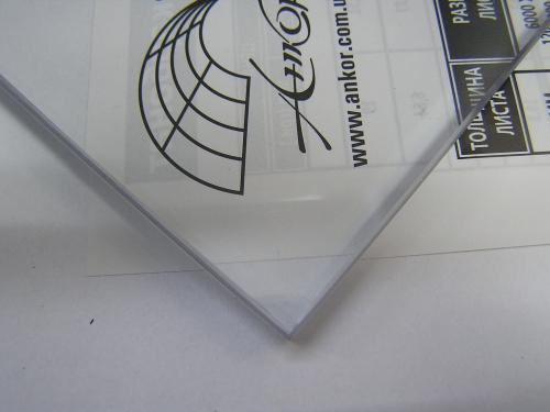Поликарбонат монолитный Polygal с защитой от ультрафиолета