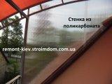 Фото  3 Монтаж поликарбоната на ограждение Киев 2338690